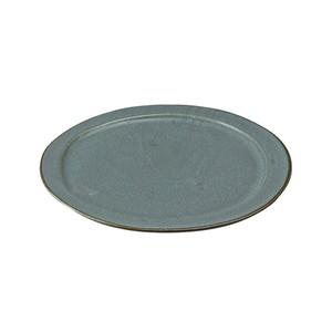 「翠 Sui」大皿 25cm 空色ねず 美濃焼 288039