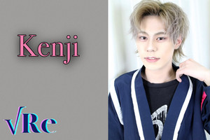 【ランチェキ】√Re Kenji
