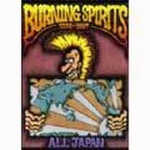 V.A./BURNING SPIRITS 2006~2007