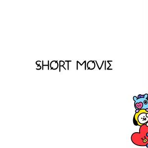 【オーダーメイド】Short Movie