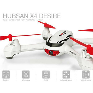 Hubsan X4 DESIRE(ドローン)