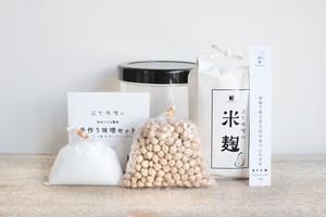 はじめての手作りひよこ豆味噌セット(仕上がり1kg、容器付き)