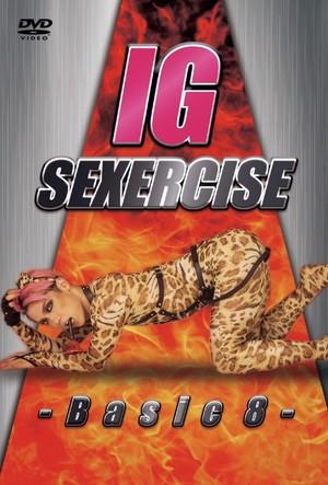 IG SEXERCISE DVD - Basic 8 -