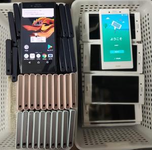 中古 docomo SO-02J Xperia X Compact SIMフリー