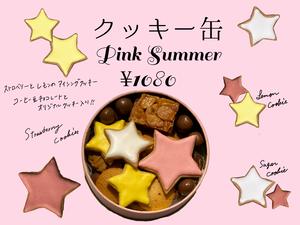 Pink summer クッキー缶