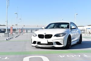 SUMERU F87 BMW M2 FULL KIT FRP