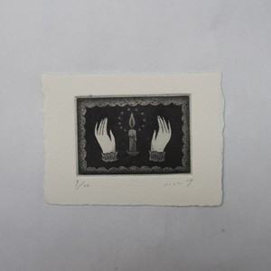 出口春菜 銅版画シート小「untitled」(蝋燭と手)