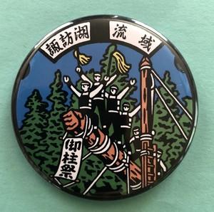 【マグネット】長野県 諏方湖流域下水 御柱祭