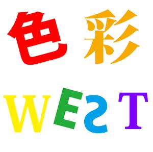 【年末年始休業のお知らせ】本日〜1月7日