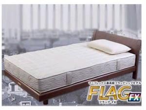 マニフレックス 高反発マットレス フラッグFX ダブル magniflex FLAG・FX