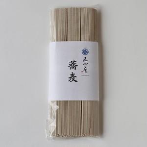 【ご自宅用】直心庵のこだわり蕎麦(3食)