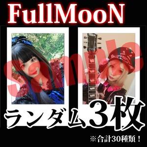 【チェキ・ランダム3枚】FullMooN
