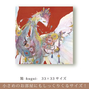 鵠-kugui- アートパネル*umi.doodle*