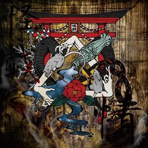【CD】怪戯 -GeGe- 「情」2nd
