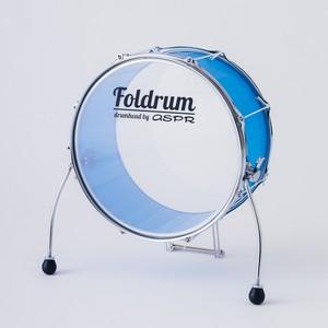 Foldrum Pop 小口径バスドラム単品 (クローム)