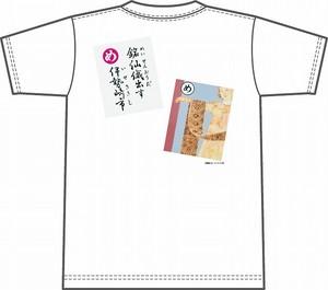 上毛かるた×KING OF JMKオリジナルTシャツ【白・め】