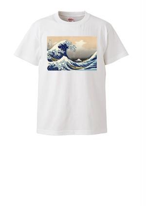 「富嶽三十六景 神奈川沖浪裏」Tシャツ