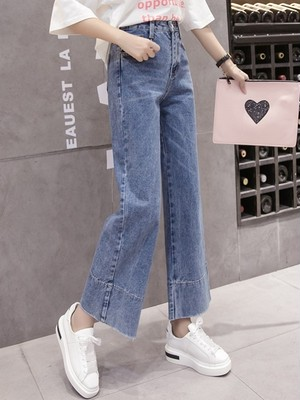 【bottoms】Ladies new stylish loose simple jeans