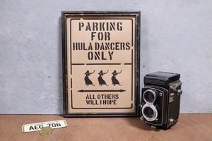 【A4】 フラダンサー専用 駐車標識