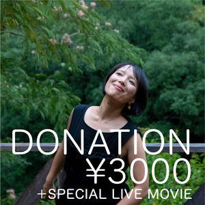 DONATIONドネーション(寄付)+SPECIAL LIVE MOVIE /  ¥3000
