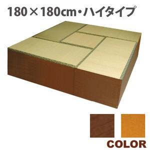 【激安/クーポン利用でネット最安値】畳収納ユニット ハイタイプ幅180cmx180 Aセット ブラウン又はナチュラル