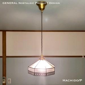 天井照明 ペンダントライト Hachido/P コード長調節収納式 LED電球可