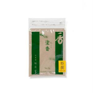 松栄堂 特撰塗香 15g