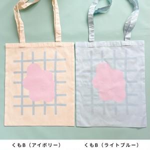くも/パントートバッグ(8type)