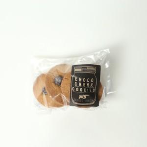 チョコチャンククッキー 小袋