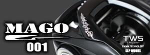 ガンクラフト マーゴ001
