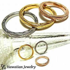 【HAWAIIANJEWELRY /ハワイアンジュエリー】 リング 指輪 メンズ レディース ペアリング スクロールデザイン サージカルステンレス316L シルバー ゴールド ピンクゴールド インスタ