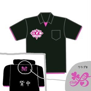 【DGC】半袖ポロシャツ
