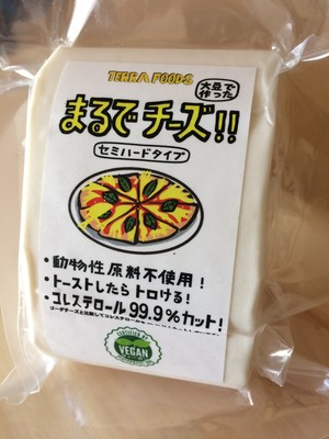 まるでチーズ!セミハードタイプ 220g   Marude Cheese (Soy Cheese) / Semi-hard Type 220g