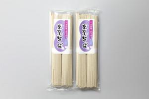 東尾そば(10束入り)