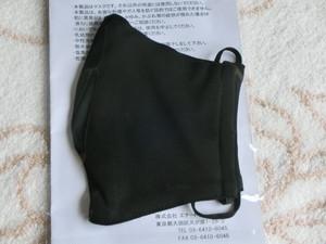 ブラッククールマスク(男女兼用、接触冷感素材、綿100%、日本製)やや大きめサイズ