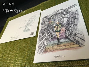 【2016〜2017】ポストカード バラ売りです