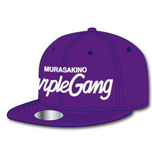 PurpleGang GameDay Sideline Flat Visor Cap