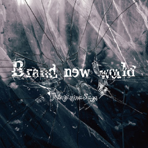Magistina Saga / Brand new world (予約受付中!)
