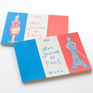 """mon journal de Paris 1993"""