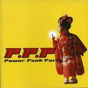 "VARIOUS ARTISTS ""POWER PUNK PARTY"" (CD)"