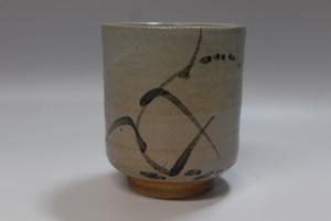 絵唐津特製湯呑 藻風作