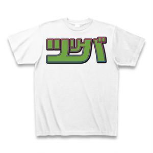 ツリーバオリジナルTシャツ