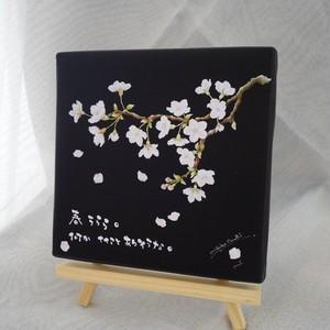 sakura 〜春うらら (ジクレー版画)
