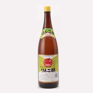 【醸造酢】1800mlりんご酢