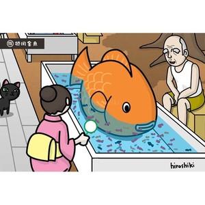 徳用金魚(ポストカード)