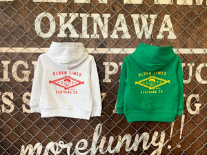 TRADE MARK KIDS SWEAT PULL PARKA