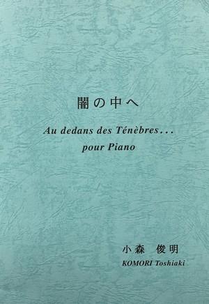 K45i92 Au dedans des Tenebres...(Piano /K. Toshiaki /Full Score)