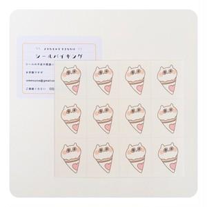SB.069 アイスクリーム(コーン)