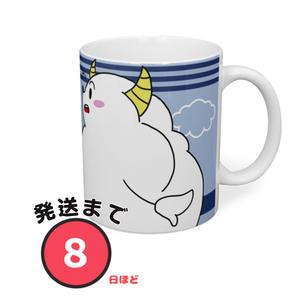 【プレゼントにもおすすめ♪】くもりんのマグカップ【送料無料】