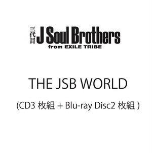 【予約商品】THE JSB WORLD(2Blu−ray Disc付) 3/29発売予定